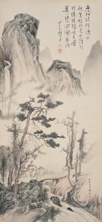 "Hsiao Chung (Chinese), Untitled, nd. Watercolor on silk, Image: 37 1/8"" x 17 1/8""; Overall scroll:  97"" x 27 ¾"".  Gift of the estate of Miss Virginia Cavendish, 1952.428"