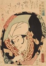 "Utagawa Kunisada (Tokoyuni III), (1786-1864, Japanese), The Actor Nakamura Fukusuke I in the Role of Tomo yakko Fukuhei from the series Imayo Oshie Kagami, c. 1850-1860. Woodblock print, 14 ¼"" x 9 ¾""."
