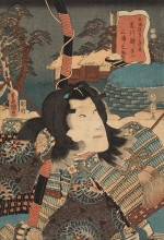 "Utagawa Kunisada (Tokoyuni III), (1786-1864, Japanese), The Actor Miuranosuke, c. 1875. Woodblock print, 14 ½"" x 9 ¾"". Gift of Mrs. Francis Scott, 1978.20"