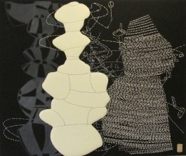 Walter Gropius Master Artist Series Presents: Sarah Amos